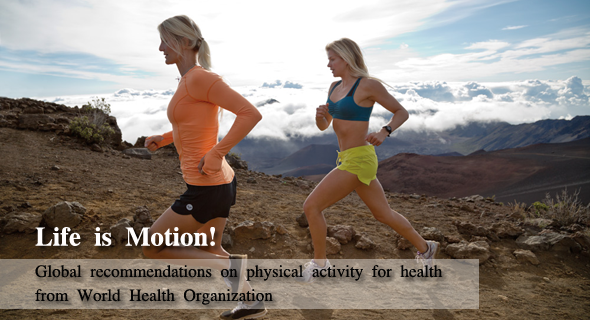 Recommendations on physical activity for health from WHO